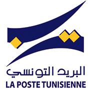 L'Office National des Postes